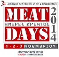meat days 14 logo